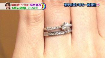 熊田曜子結婚.jpg