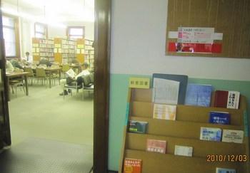 中之島図書館自習室.jpg