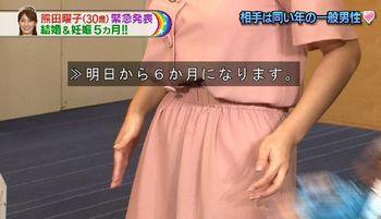 熊田曜子妊娠.jpg